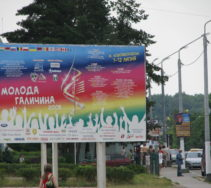 2008_2-17