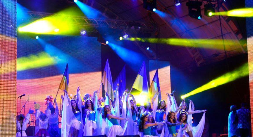 Фестивальний гімн 2015